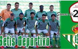 Cantera | El Betis Deportivo asciende a Segunda B